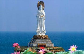 ทัวร์จีน ฮาวายแห่งเอเชีย ไหโข่ว ซานย่า  5 วัน 4 คืน สายการบินไหหนาน แอร์ไลน์